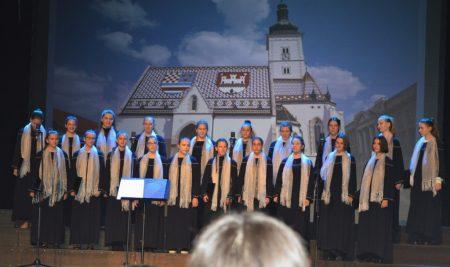 Smotra zborova katoličkih gimnazija
