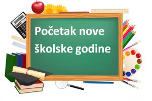 pocetak-skolske-godine